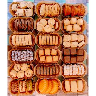 フランス産発酵バターのクッキーほぼ全種アソート