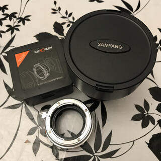 Nikon - samyang 14mm f2.8 nikon