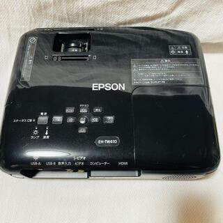 EPSON - EPSON EH-TW410 プロジェクター