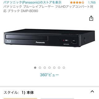 Panasonic - ブルーレイディスクプレーヤー パナソニック dmp-bd90 DVDプレーヤー