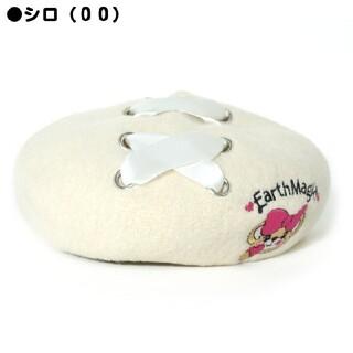 アースマジック(EARTHMAGIC)のベレー帽白(帽子)