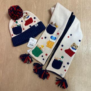 ミキハウス(mikihouse)のミキハウス☆プッチー編みモチーフ付きニット帽&マフラー(帽子)