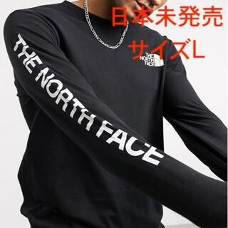 THE NORTH FACE - 【新品】The North Face ヒットロングスリーブ ロンT サイズL
