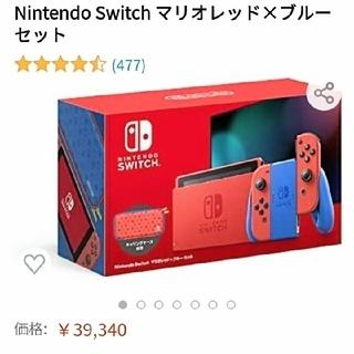 Nintendo Switch - 極美品 ☆ Nintendo Switch マリオレッド×ブルーセット