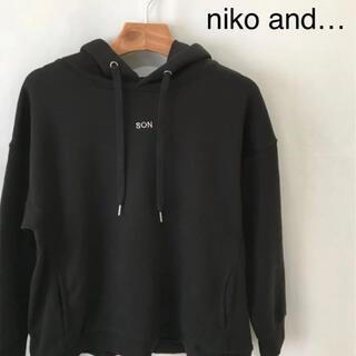 ニコアンド(niko and...)のニコアンド niko and パーカー ブラック サイズ 3 トップス 黒 IK(パーカー)