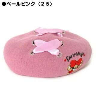 アースマジック(EARTHMAGIC)のベレー帽ピンク(帽子)