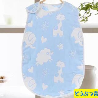 新品★スリーパーベビー赤ちゃん子供キッズパジャマ可愛いコットン 動物青