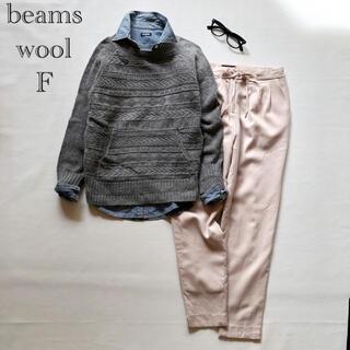 ビームス(BEAMS)の468ビームス 柄編みウールニット♡フロントポケットクルーネックグレーF(ニット/セーター)