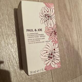 PAUL & JOE - ポール&ジョー paul&joe ラトゥーエクラファンデーションプライマー N