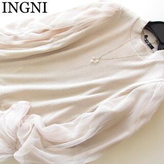 イング(INGNI)のINGNI/イング 新品 プリーツチュールレース袖リブニット/BE(ニット/セーター)
