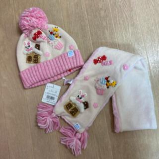 ミキハウス(mikihouse)のミキハウス☆うさこ編みモチーフ付きニット帽&マフラー(帽子)