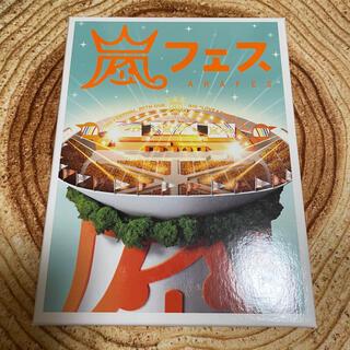 嵐 - 美品 嵐フェス 2012 アラフェス DVD 初回限定盤