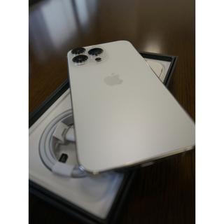iPhone - iPhone13 Pro 128GB シルバー SIMフリー