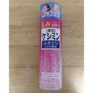 小林製薬 - ケシミン ふきとりしみ対策液(160ml)