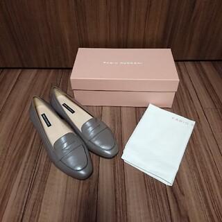 ファビオルスコーニ(FABIO RUSCONI)のFABIO RUSCONI ベーシックローファー(ローファー/革靴)