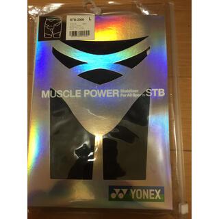 YONEX - YONEX ヨネックス ハーフスパッツ マッスルパワー Muscle Power