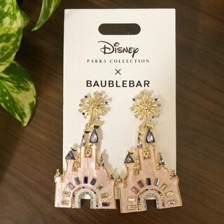 Disney - 新品☆ Baublebar バウブルバー WDW 50周年 ピアス シンデレラ城