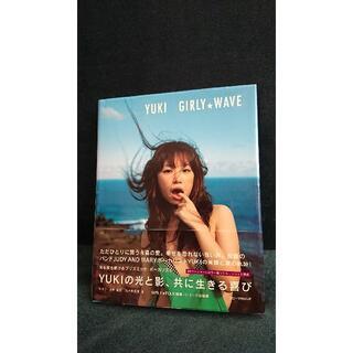 YUKI GIRLY WAVE