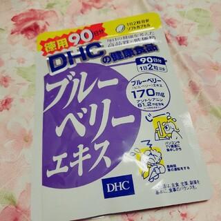 DHC - DHC ブルーベリー エキス サプリメント お買い得!