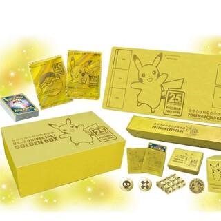 ポケモン - ポケモンカードゲー 25th ANNIVERSARY GOLDEN BOX