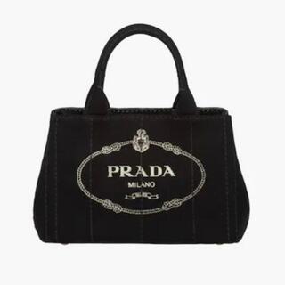 プラダ(PRADA)のPRADA カナパS NERO(トートバッグ)