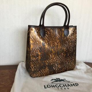LONGCHAMP - Long Champロンシャン希少品 トートバッグ