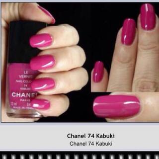 CHANEL - シャネル ネイル 74