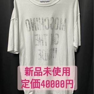 MOSCHINO - モスキーノ tシャツ