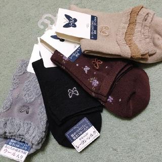 HANAE MORI - レディースソックス 婦人靴下 4足セット