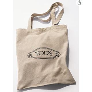 TOD'S - 【即購入OK・送料無料】oggi11月号付録