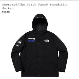 Supreme - 【希少】Supreme North Face Expedition Jacket