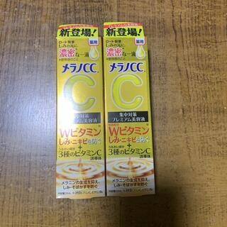 ロート製薬 - メラノCC プレミアム美容液 2点