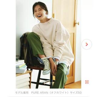 ビームス(BEAMS)のLe Tricoteur セーター サイズ50(ニット/セーター)