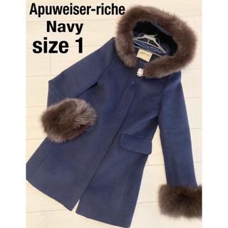 Apuweiser-riche - アプワイザーリッシェ 5way ファー コート ネイビー 1 S ノーカラー