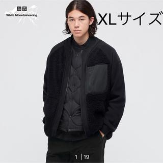 UNIQLO - ホワイトマウンテニアリング フリースオーバーサイズジャケット L