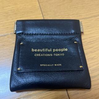 beautiful people - beautiful people コインケース