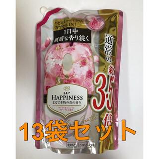 ピーアンドジー(P&G)のレノアハピネス ラブリー&ジェントルフローラル 詰替柔軟剤1485ml✖️13袋(洗剤/柔軟剤)