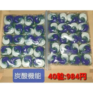 ピーアンドジー(P&G)のP&G アリエール ジェルボール 炭酸機能 部屋干し用 つめかえ用 40粒(洗剤/柔軟剤)