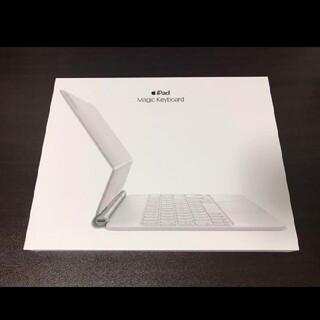 iPad - iPad 11inch Magic keyboard  iPad Air