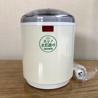 象印 - ホシノ 天然酵母 自動発酵器