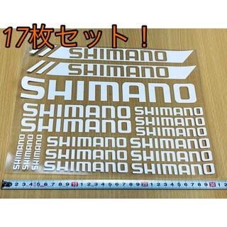 SHIMANO - SHIMANO ステッカーセット ホワイト シマノ 自転車 釣り車