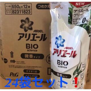 ピーアンドジー(P&G)のアリエールバイオサイエンス 微香タイプ 詰め替え 24袋セット(洗剤/柔軟剤)