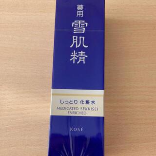 雪肌精 - 薬用エンリッチ雪肌精200ml
