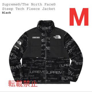 Supreme - Supreme The North Face Fleece Jacket
