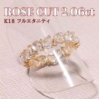 【美品】K18YG×ローズカットダイヤモンド フルエタニティリング #11