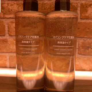 MUJI (無印良品) - MUJI(無印良品)エイジングケア化粧水  2本(高保湿タイプ)