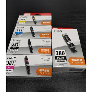 キヤノン インク BCI-380PGBK BCI-381BK,C,M,Y 5色