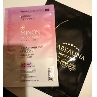 ミノン(MINON)のフェイスマスク 2枚(パック/フェイスマスク)