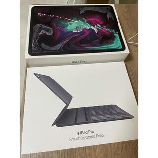 iPad - iPad Pro 11 WI-FI 256GB SpaceGray おまけつき