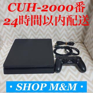 PlayStation4 - 【24時間以内配送】ps4 本体  2000 PlayStation®4